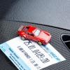 Parkscheinhalter– Porsche934 RSR rot