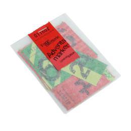 Wertmarken ADVENT (Zahlen1-24) grün/rot